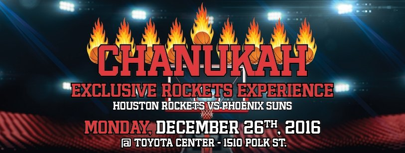 YJP Exclusive Chanukah Rockets Experience