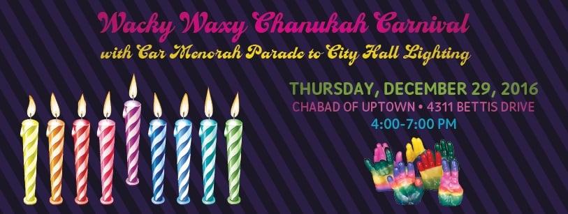 Wacky Waxy Chanukah Carnival